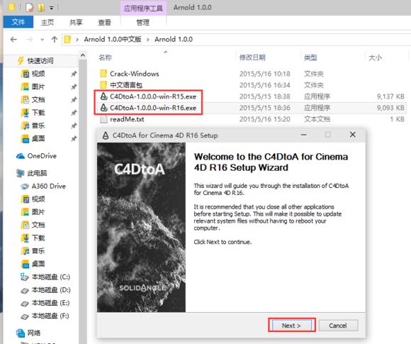Arnold渲染器 v1.0.7 for c4d