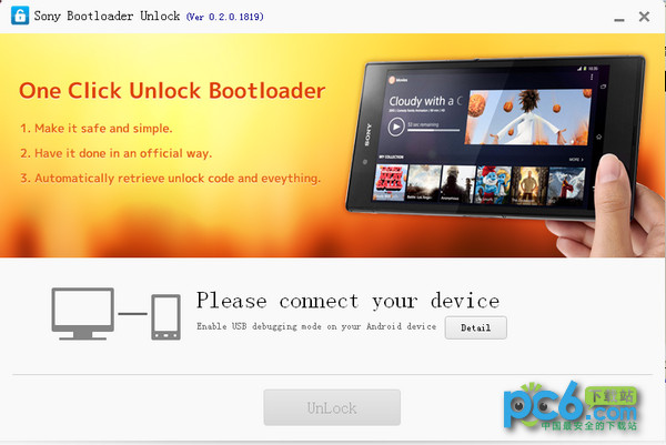 索尼解锁工具(SONY Bootloader Unlock) 0.2.0.1819 官方版
