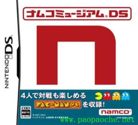 NDS游戏南梦宫博物馆 模拟器