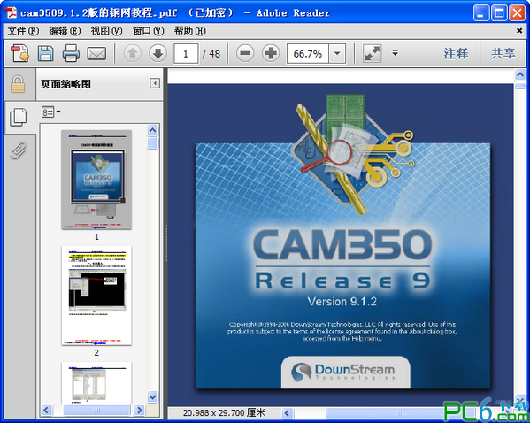 CAM350 9.1.2版