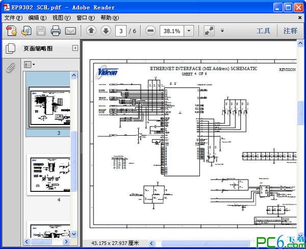 arm开发板原理图(ep9302)