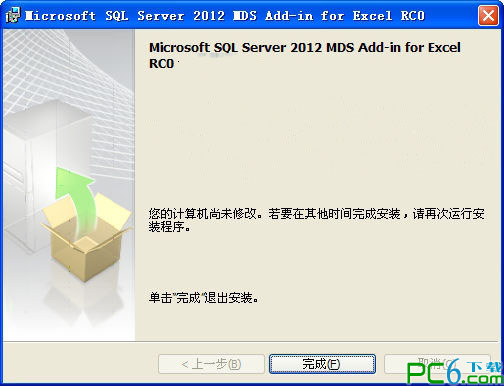 Microsoft SQL Server 2012 Master Data Service 中文版