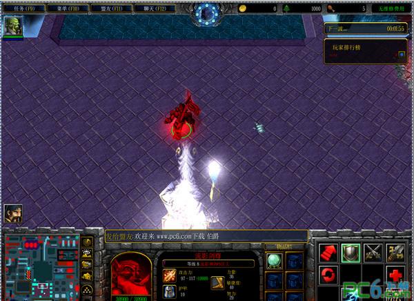 魔帝传奇:万魔之帝 2.1 终结版