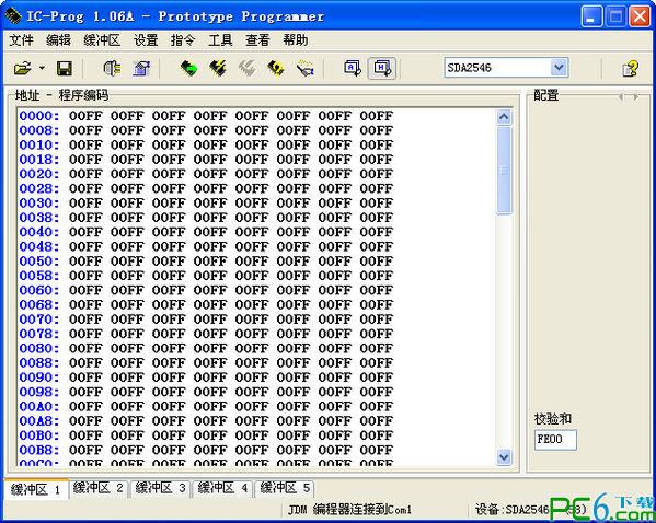 芯片烧写工具(IC Prog)