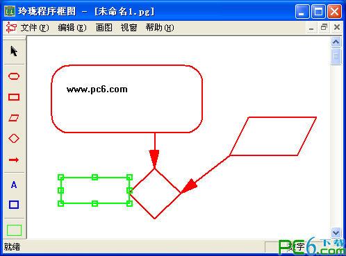 玲珑程序框图
