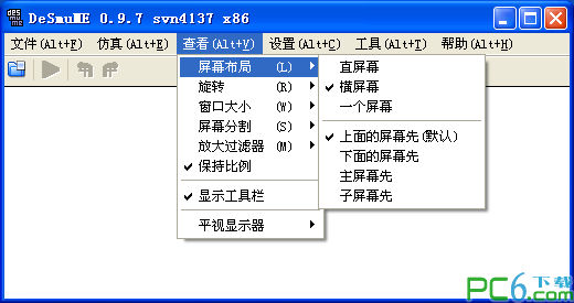 DeSmuME SVN(修改源代码) 0.9.7 R4137 汉化版