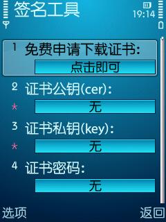 塞班证书申请百胜棋牌官网(XStevedore)