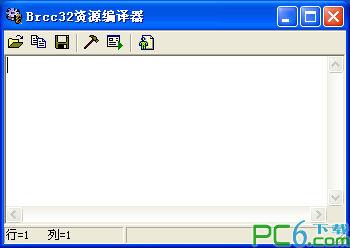 Brcc32资源编译器