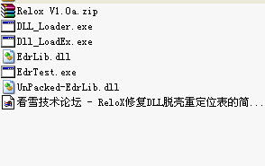ReloX修复工具 1.0 绿色版