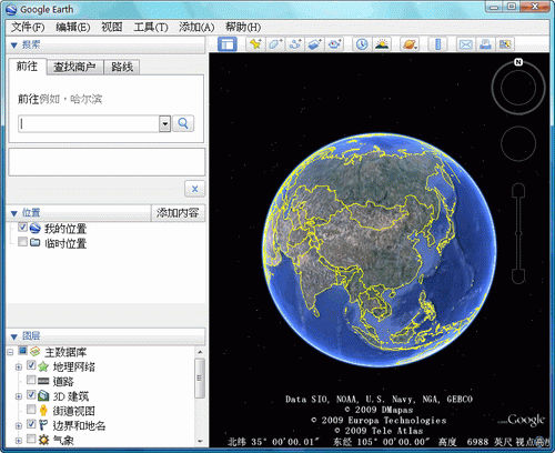 谷歌地球中文版...