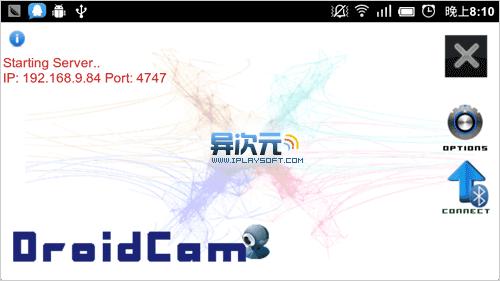 安卓手机摄像头变电脑摄像头(DroidCam)