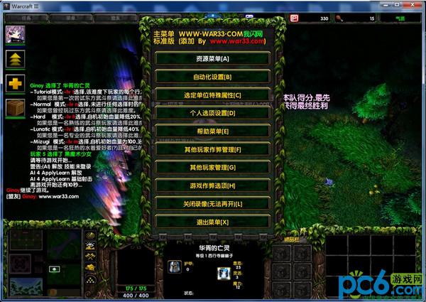 东方武斗祭Plus 4.18 Beta