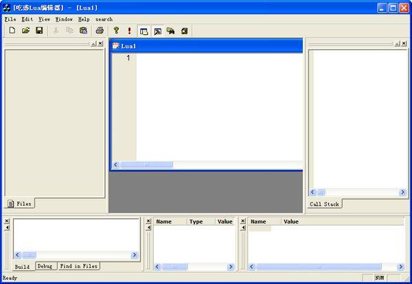 Lua编辑器 1.0绿色免费版