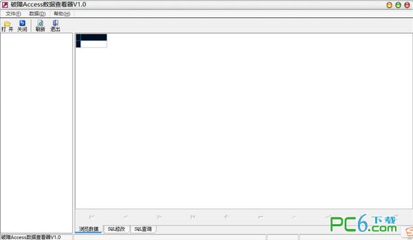破障ACCESS数据库查看器 1.0绿色免费版