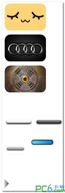 iphone4透明滑块 大全(附教程)