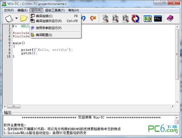 win tc v1.9.1中文版
