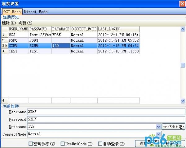 青云oracle超人性化工具 v2.7606 免费版