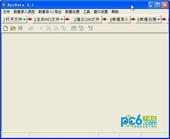 epidata v3.1中文版