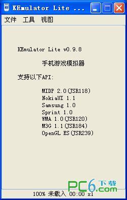 KEmulator模拟器(KEmulator lite) V0.9.8 中文版