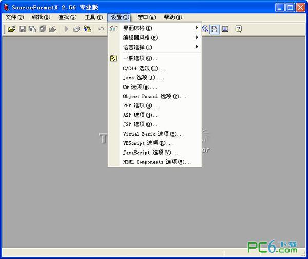 SourceFormatX