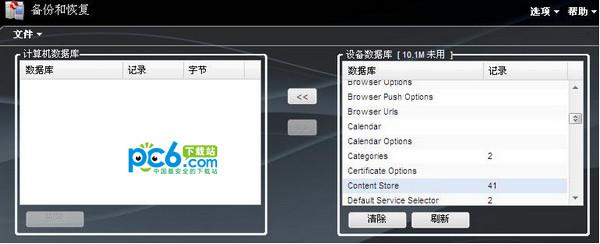 ipdmanager V1.0.0.18