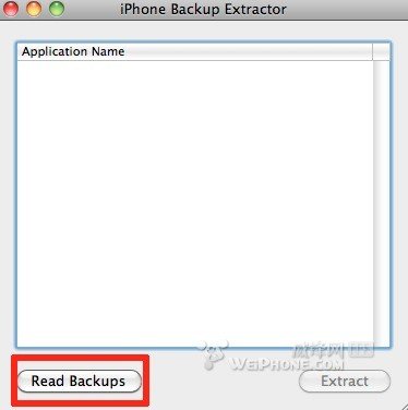 iPhone备份提取工具(iPhone Backup Extractor)