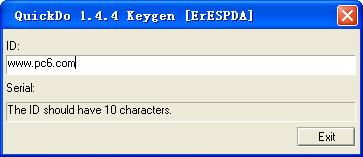 quickdo激活码生成器 v1.4.4绿色版