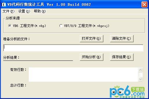 VB代码行数百胜棋牌官网