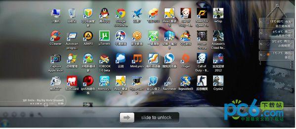 移动滑块锁屏软件(Slide To Unlock)