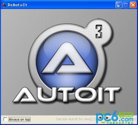 AutoIt3反编译器(Decode AutoIt3) 1.0绿色版