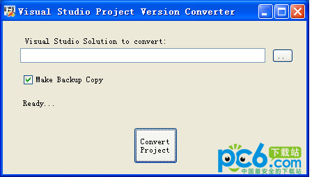 Visual Studio版本工程转换器(Visual Studio Project Version Converter)