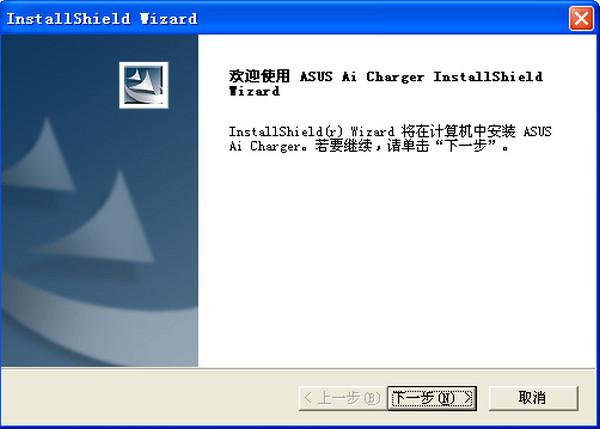 USB充电驱动 V1.00.06