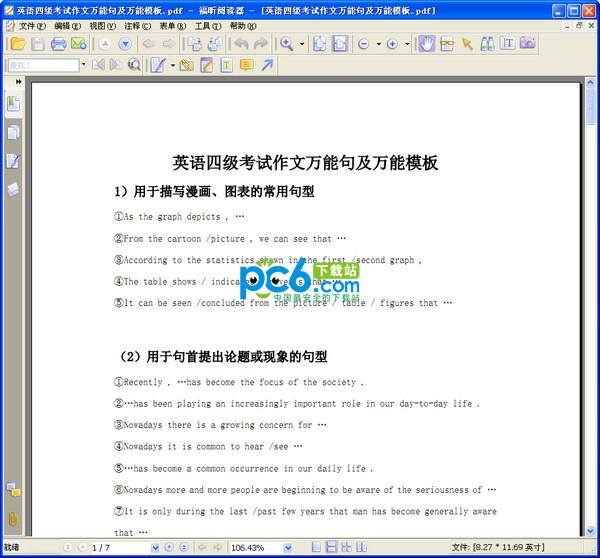 英语四级考试作...