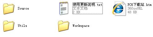 xtreme toolkitpro 汉化补丁 v15.3.1