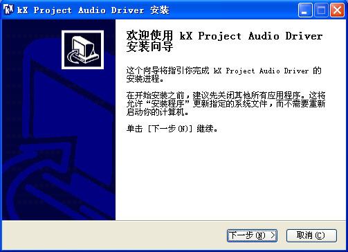 创新sb0060 kx驱动 中文版