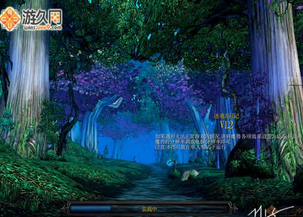 迷魂岛日记 2.1