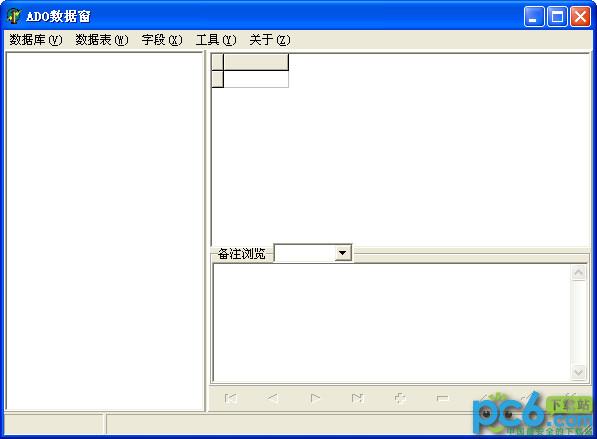 mdb查看工具(ADO...