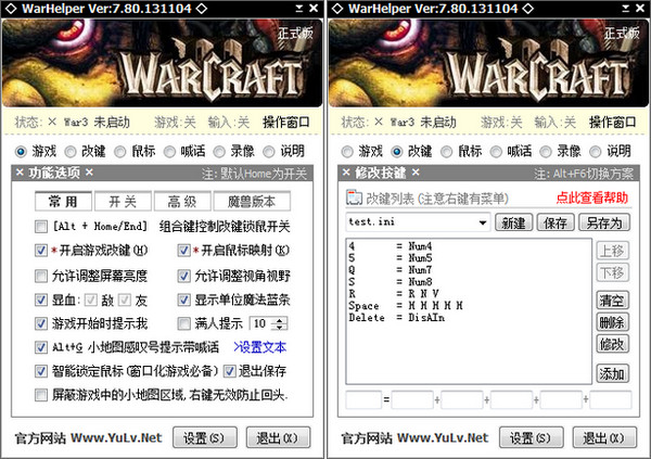 魔兽加加助手(WarHelper) 7.80 绿色版