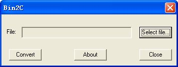 bin文件转C文件(Bin2C) 1.2绿色免费版