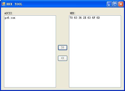 ASCII和HEX互转工具(HEX TOOL) 1.0绿色版