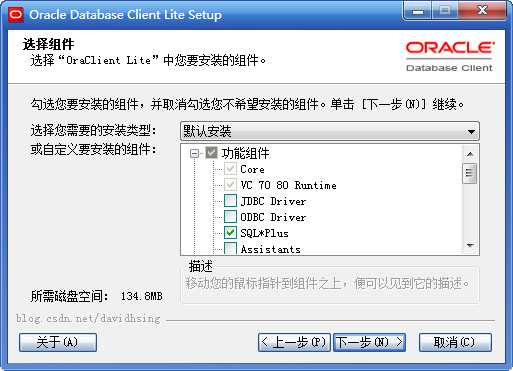 Oracle Database Client