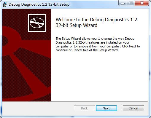 Debug Diagnostics(IIS调试诊断工具) v1.2免费版