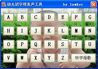 幼儿识字母发声工具