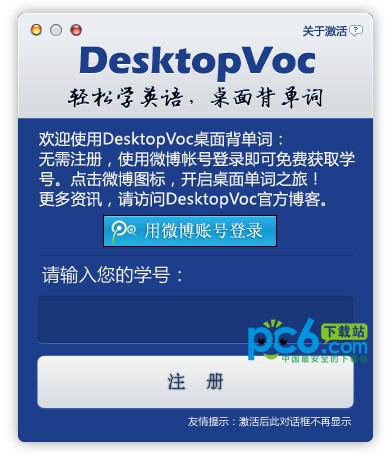 desktopvoc