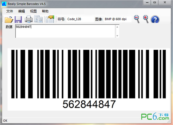 Really Simple Barcodes(条形码生成软件)