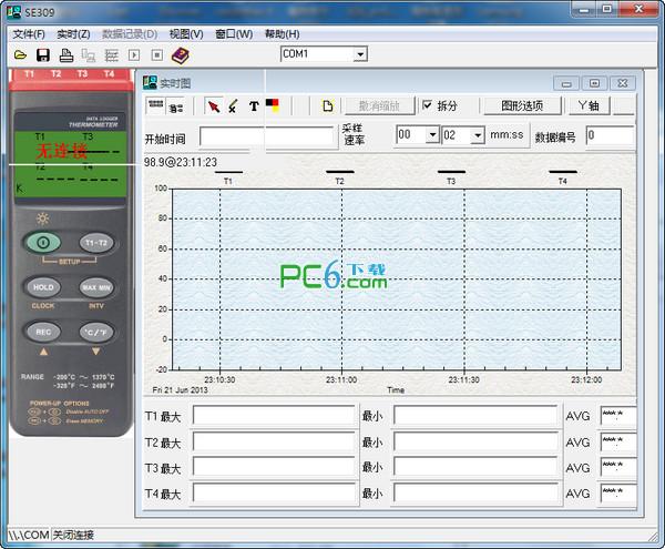 温度计软件(SE309) 3.6.0.0中文版