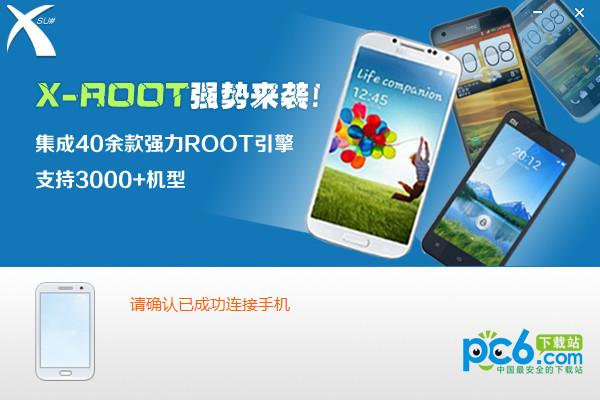 X-Root 1.0.1.25