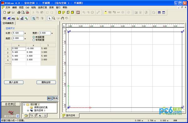 DIALux德国专业照明设计软件