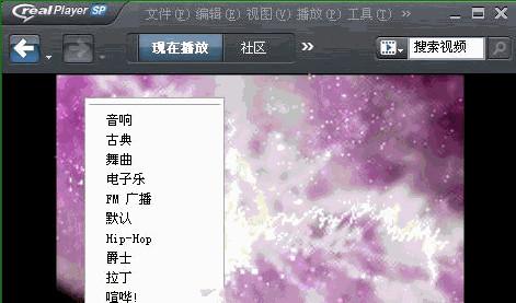 Volume Logic(高保真音乐插件) V1.3 中文版