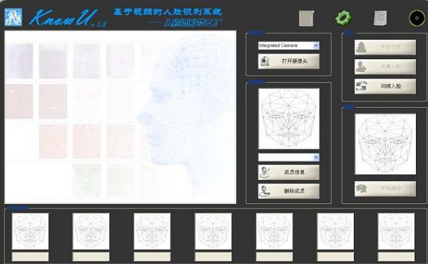 (KnowU)基于视频的人脸识别系统